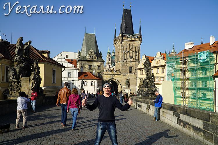 Карлов мост в Праге.