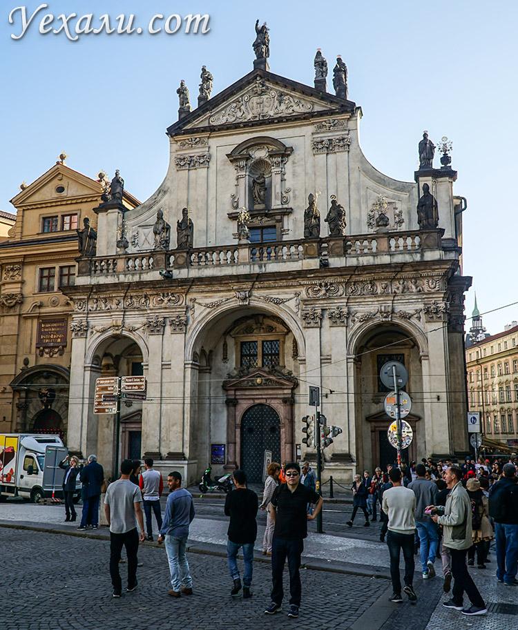 Куда сходить и что посмотреть в Праге. На фото: Клементинум.