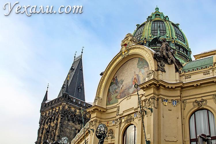 Главные достопримечательности Праги (Чехия). На фото: Общественный дом