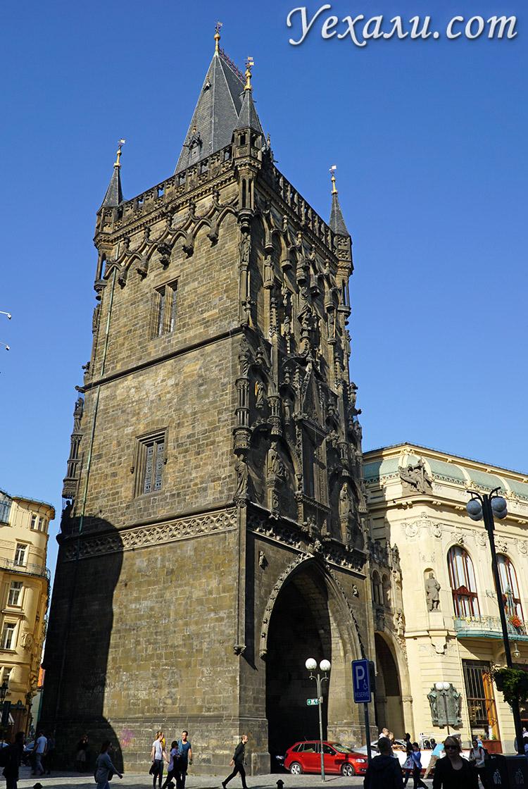 Куда сходить и что посмотреть в Праге. На фото: Пороховая башня.
