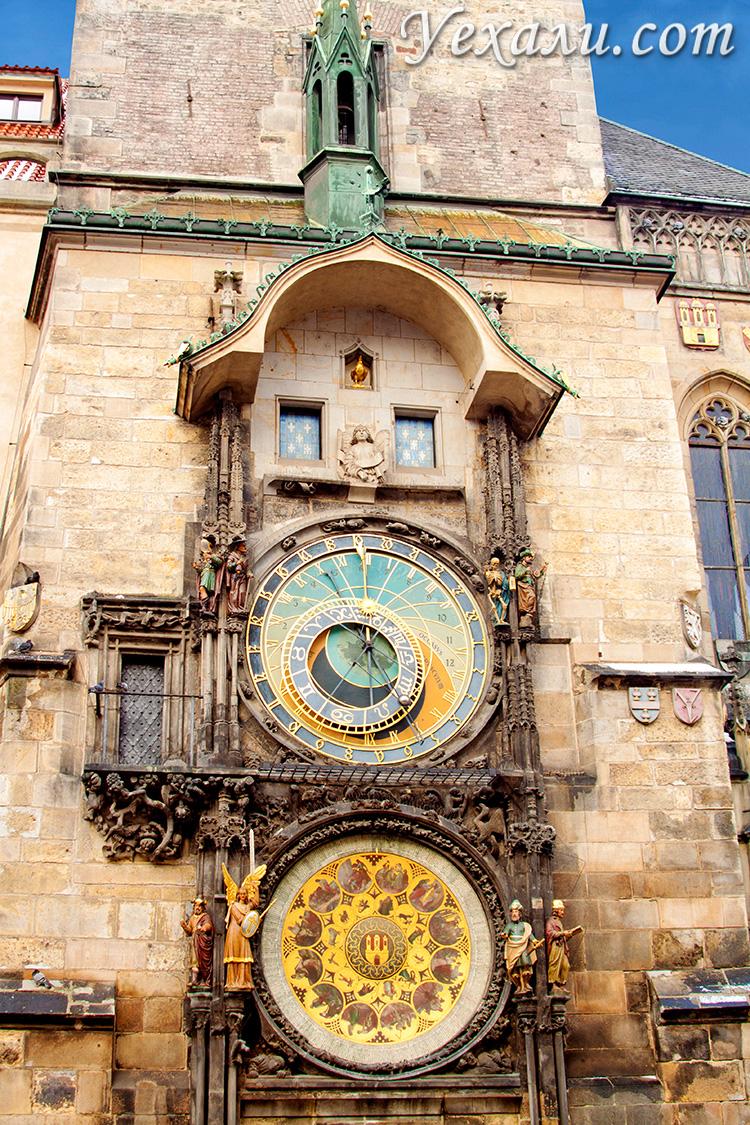 Староместская площадь в Праге. На фото Пражские куранты.