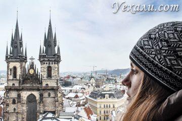 Где остановиться в Праге? Старый город - один из самых удобных районов для туристов.
