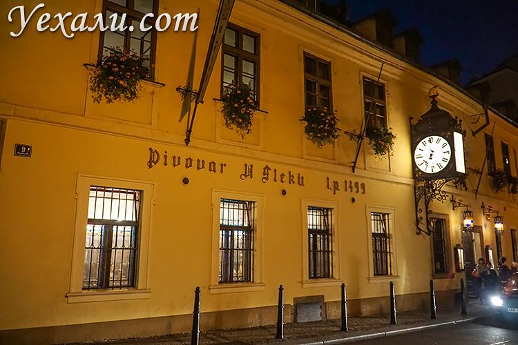 """Пивной ресторан """"У Флеку"""", Прага, Чехия."""