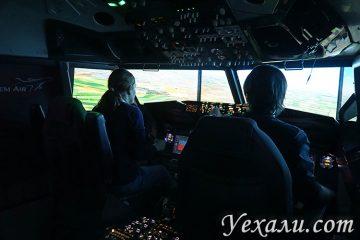 Авиасимулятор кабина пилота
