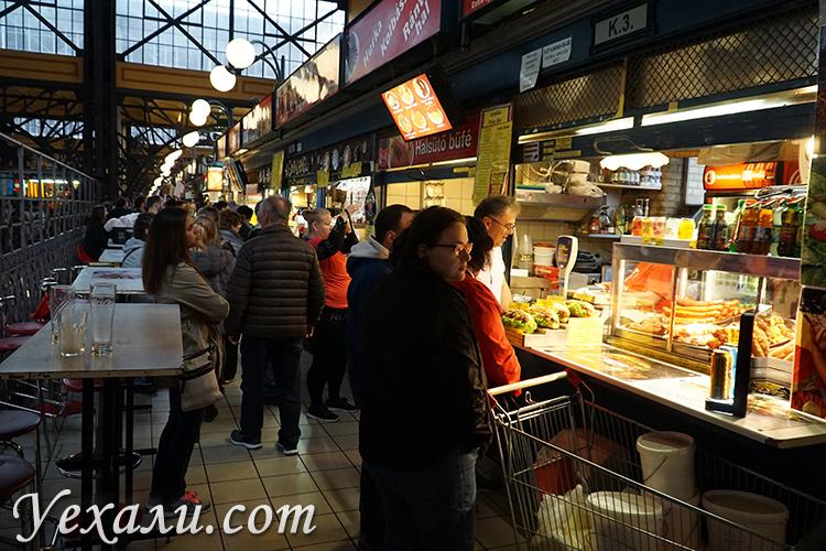 Где поесть недорого в Будапеште