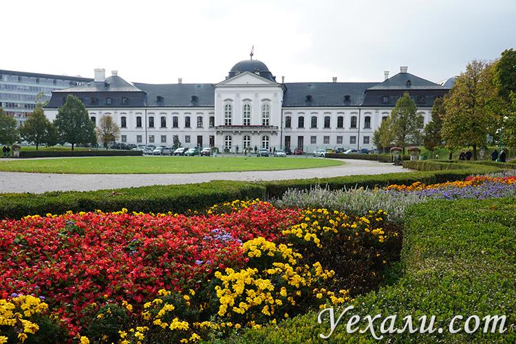ТОП-10 достопримечательностей Братиславы (Словакия). На фото: Дворец Грассалковичей (Президентский Дворец).