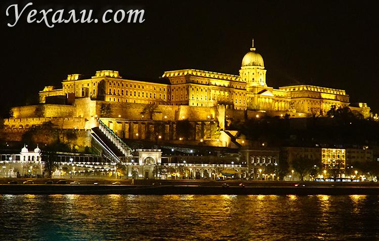 Фото ночного Будапешта. Дунай и Королевский дворец.