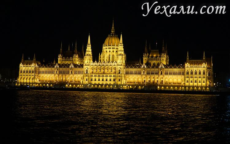 Лучшие фото Будапешта: здание Венгерского Парламента.
