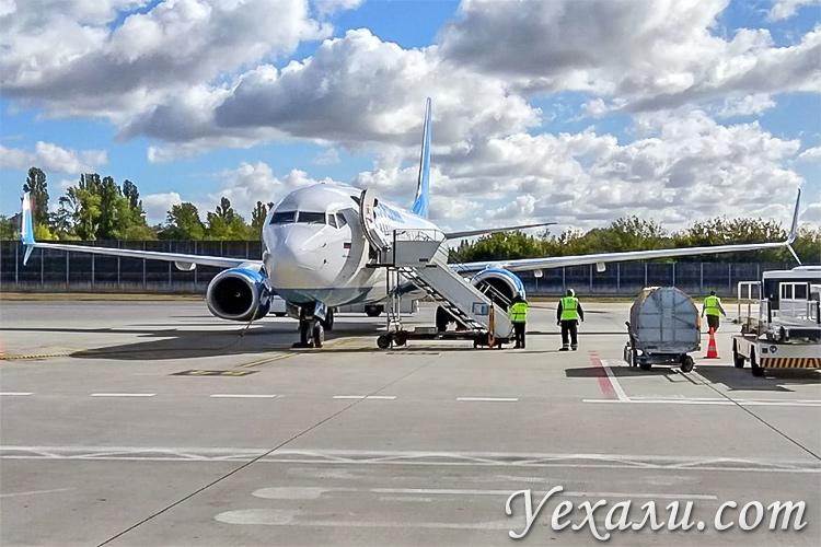Цены на авиабилеты в Братиславу, Словакия