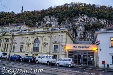 Купальня Рудаш в Будапеште