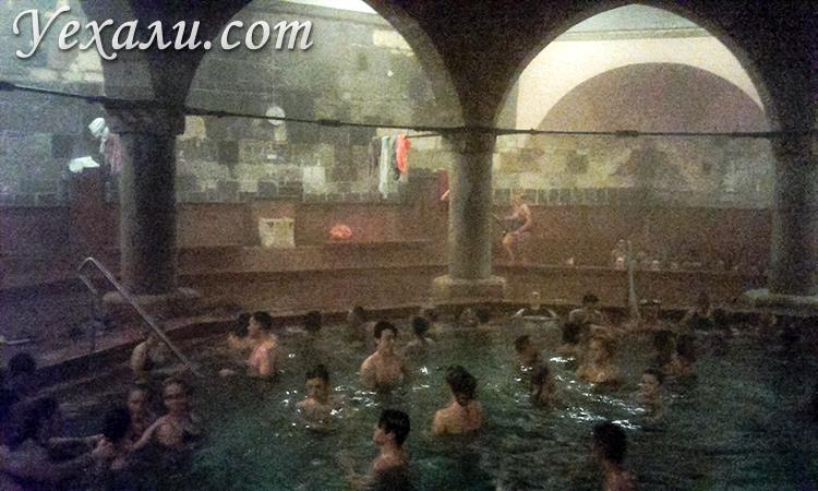 Купальня Рудаш в Будапеште реальные отзывы и фото