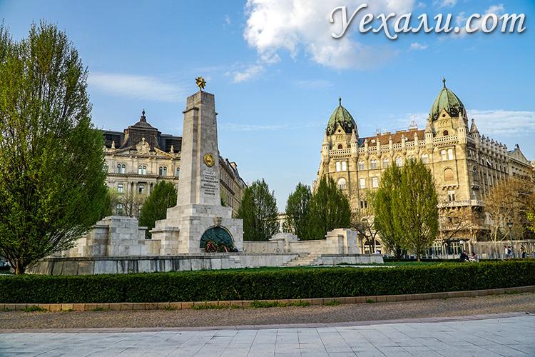 Лучшие фото Будапешта, Венгрия: памятник советским воинам-освободителям.