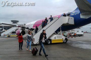 как добраться до Будапешта из Москвы и Санкт-Петербурга?