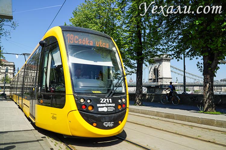Общественный транспорт Будапешта (Венгрия): стоимость проезда.