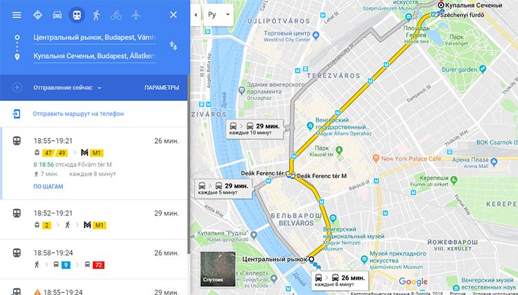Общественный транспорт Будапешта: виды билетов и маршруты.