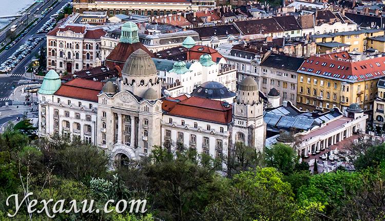 Купальни и отель Данубиус Отель Геллерт в Будапеште (Венгрия)
