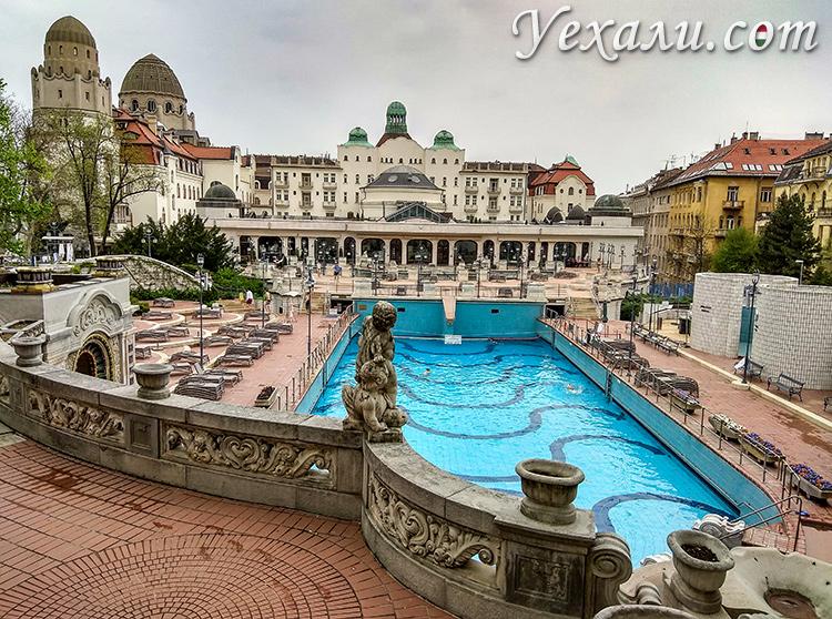 Главные достопримечательности Будапешта на карте. Фото купальни Геллерт.