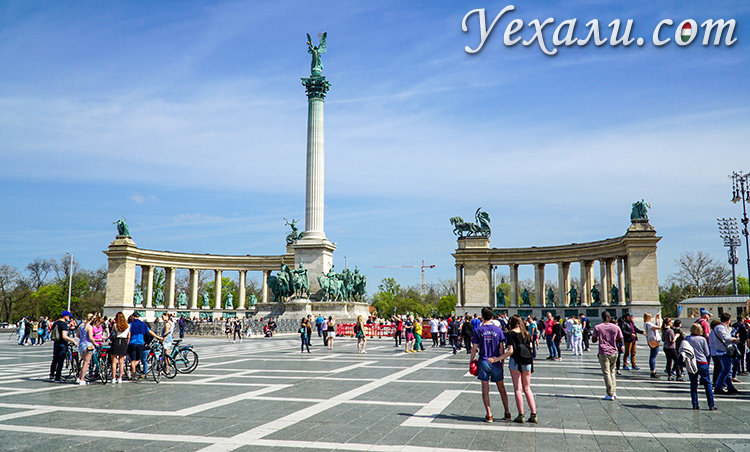 Куда сходить и что посмотреть из достопримечательностей Будапешта? Площадь Героев.