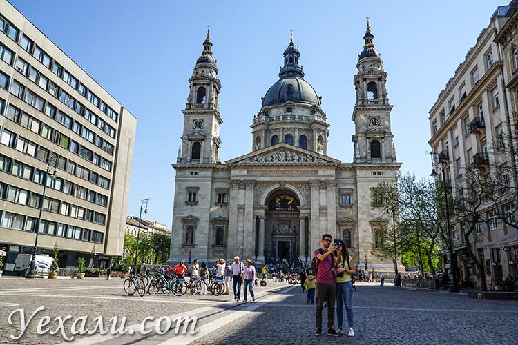 Смотровые площадки Будапешта, Венгрия: Базилика святого Иштвана.