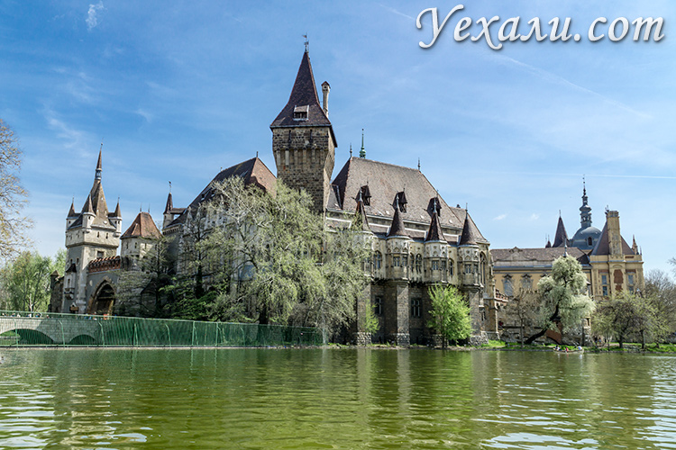 На фото: замок Вайдахуняд, Будапешт, Венгрия.