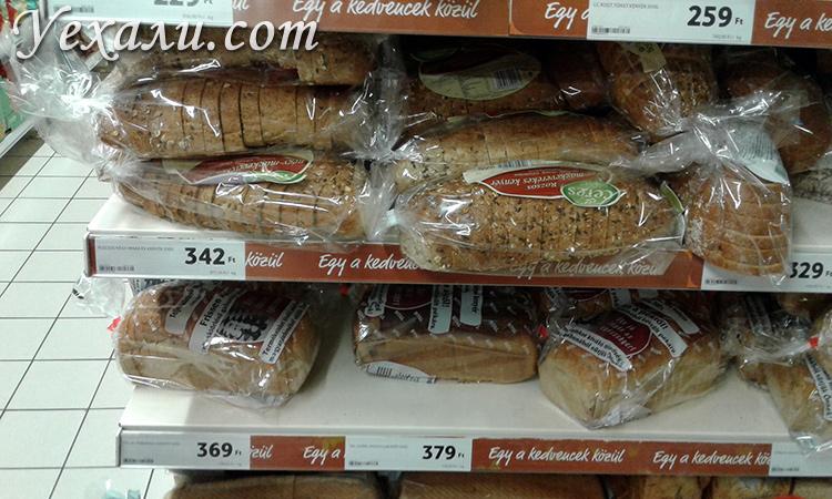 Сколько стоят продукты в магазинах Будапешта