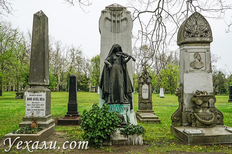 Достопримечательности города Будапешта, Венгрия. На фото: кладбище Керепеши.