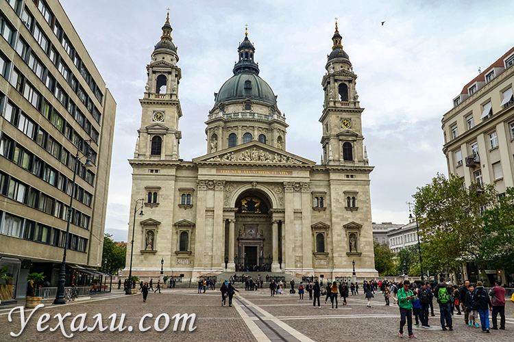 Достопримечательности Будапешта, Венгрия. На фото: базилика святого Иштвана.