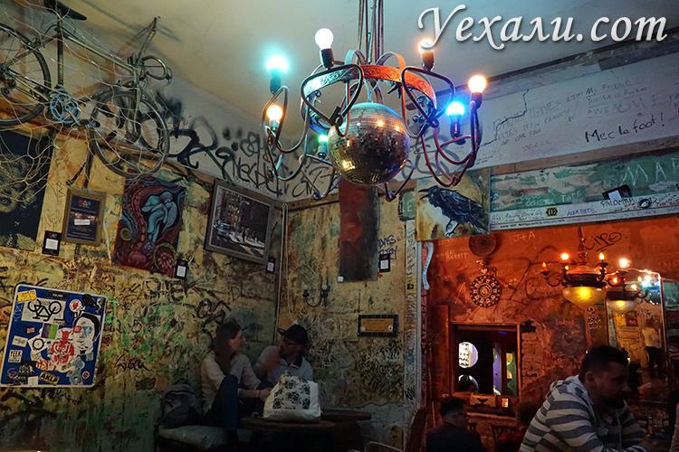 Руинные бары в Будапеште, куда сходить