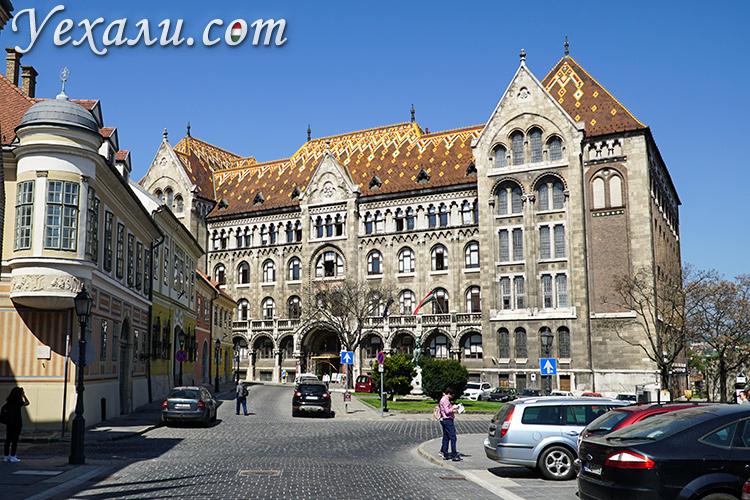 Что можно посмотреть в Будапеште (Венгрия) за 3 дня: Государственный архив и Будайская крепость.