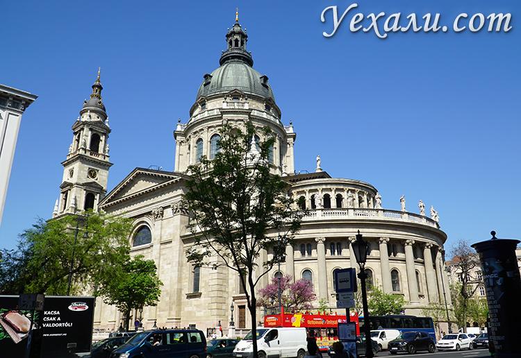 Что посмотреть в Будапеште за 3 дня самостоятельно: базилика святого Иштвана.