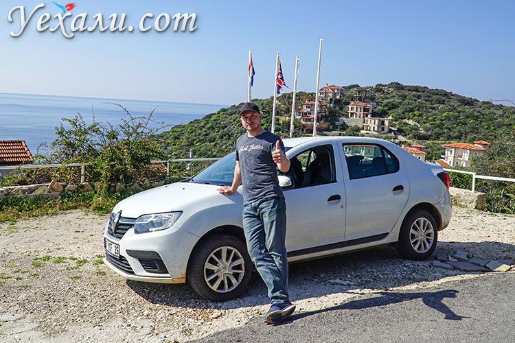 План путешествия по югу Турции на машине