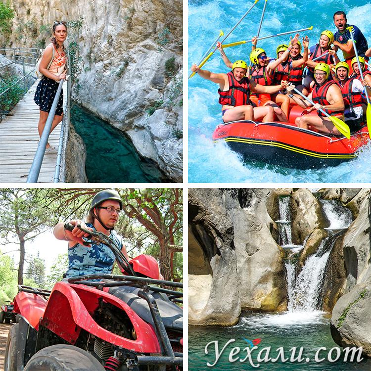 Экскурсии в Аланье (Турция): цены, описание, отзывы, фото