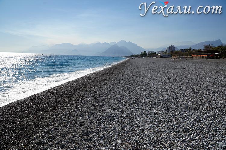 Самые красивые пляжи Турции без туристов: пляж Коньяалты в Анталии.