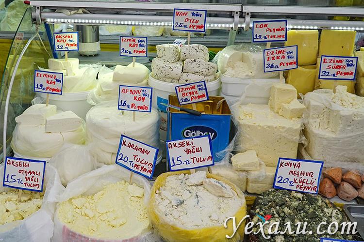 Цены на продукты в Алании. На фото: сыр на пятничном рынке.