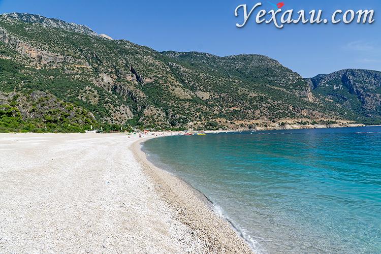 Самые красивые пляжи Турции без туристов: пляж Олюдениз Бич.