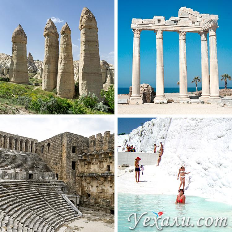 Лучшие экскурсии в Алании (Турция): цены, описание, отзывы, фото.