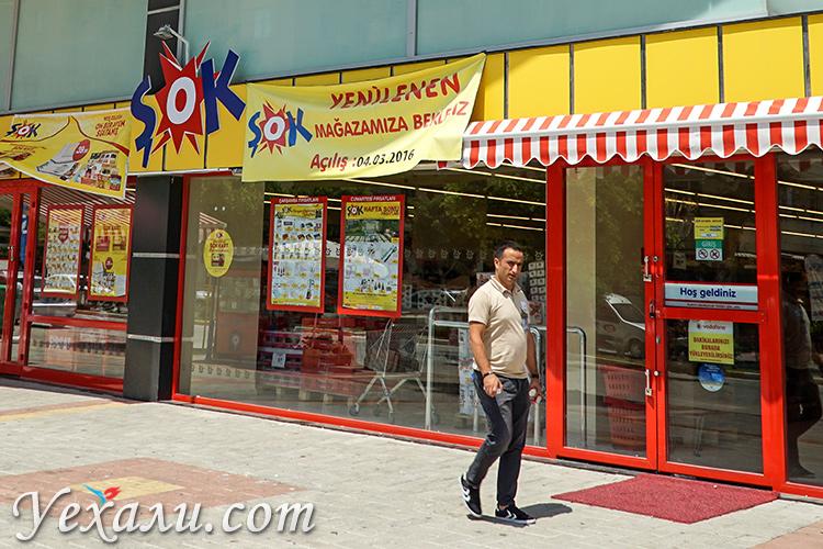 Сколько стоит еда в Турции. Фото из Алании.