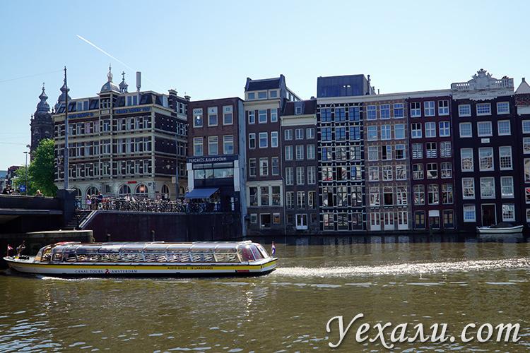Отзывы об Амстердаме от реальных туристов