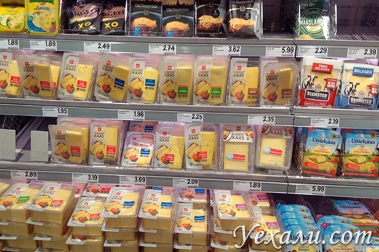 Сколько стоят продукты в магазинах Голландии