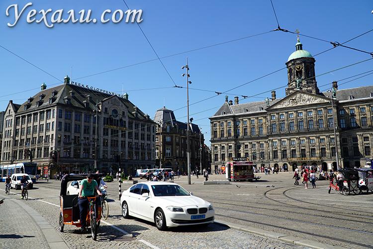 Ругательные отзывы об Амстердаме