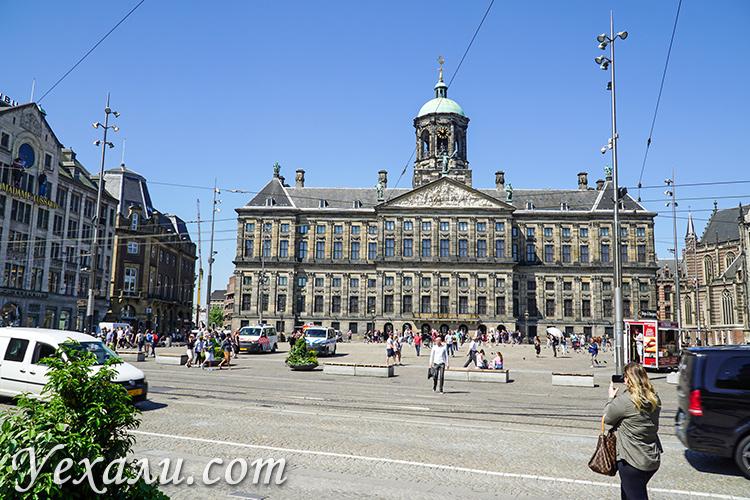 Площадь Дам, Амстердам.