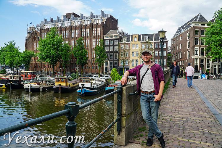 Где лучше остановиться в Амстердаме: районы к востоку от центра города.