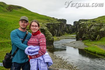 "Места съемок фильма ""Игра престолов"" в Исландии: каньон Fjadrargljufur."