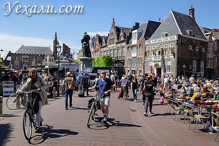 Харлем, Голландия.