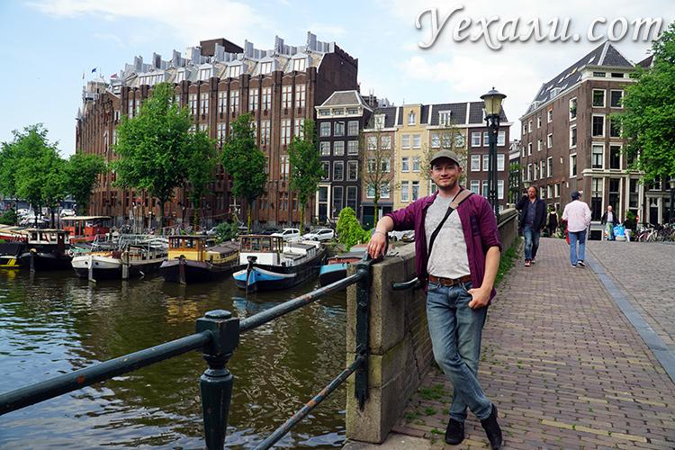 Положительные и отрицательные отзывы об Амстердаме