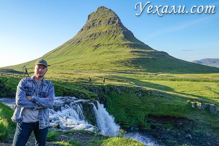 Где снимали Игру престолов в Исландии: гора Киркьюфетль.