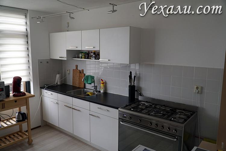 Фотографии настоящих квартир и домов в Голландии