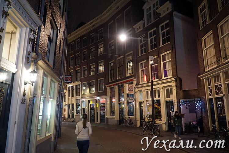 Что происходит в гей-барах в Амстердаме