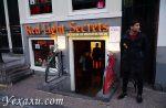 18+ Как выглядит квартал Красных фонарей в Амстердаме и его девушки