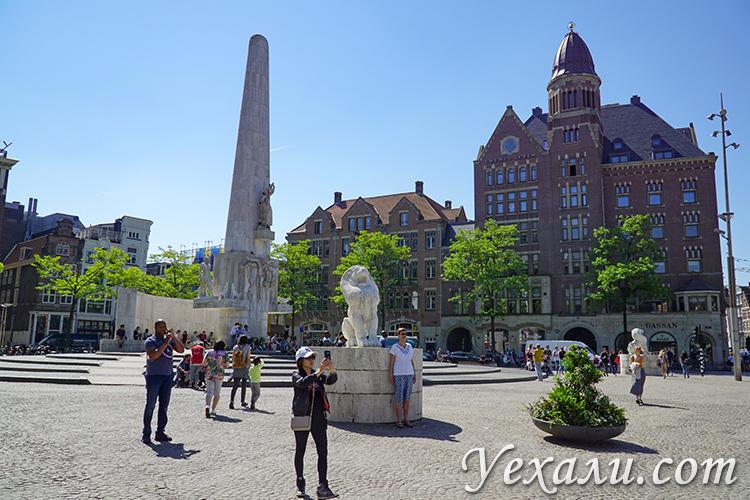 Национальный монумент, Амстердам, Нидерланды.